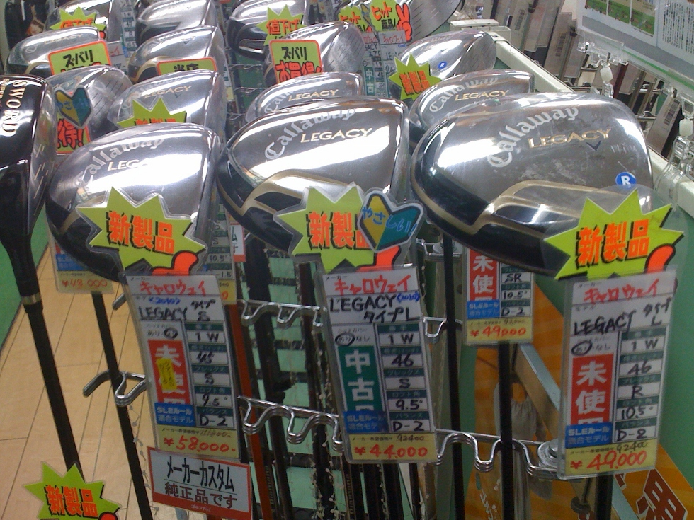 japan_callaway_drivers_equipment.jpg